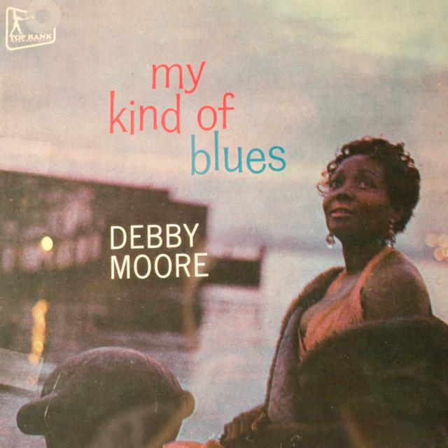 The Record photo/ Lincolnville Museum & Cultural Center  Debbie McDade's album 'My Kind of Blues' was released in 1960.