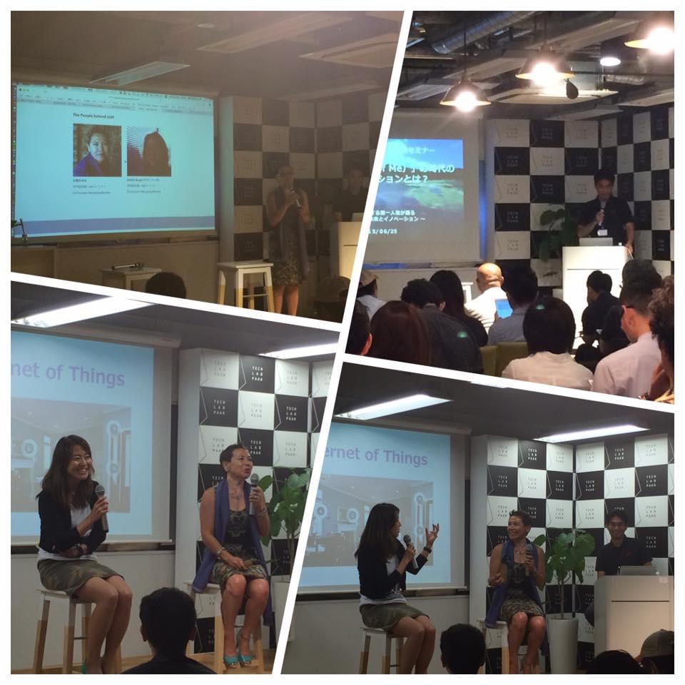 IoM seminar.jpg