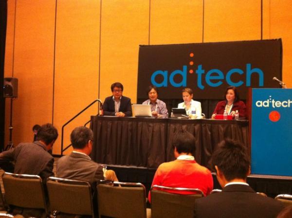 adtech-sf-20121.jpg