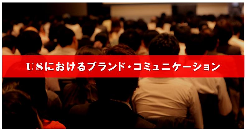 Members Seminar_02_24_16.png