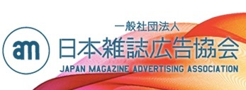 japan magazine advertisement.jpg