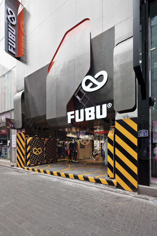 23 FUBU side view.jpg