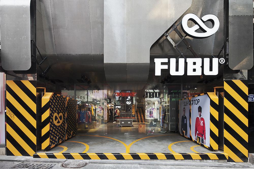 25 FUBU gate open.jpg