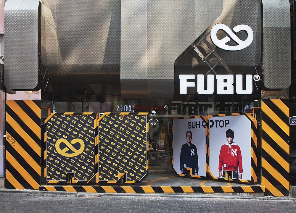 27 FUBU gate closed.jpg