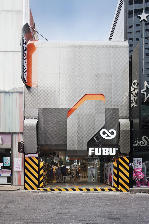 21 FUBU facade.jpg