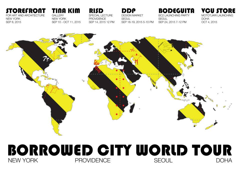 borrowed city world tour.jpg