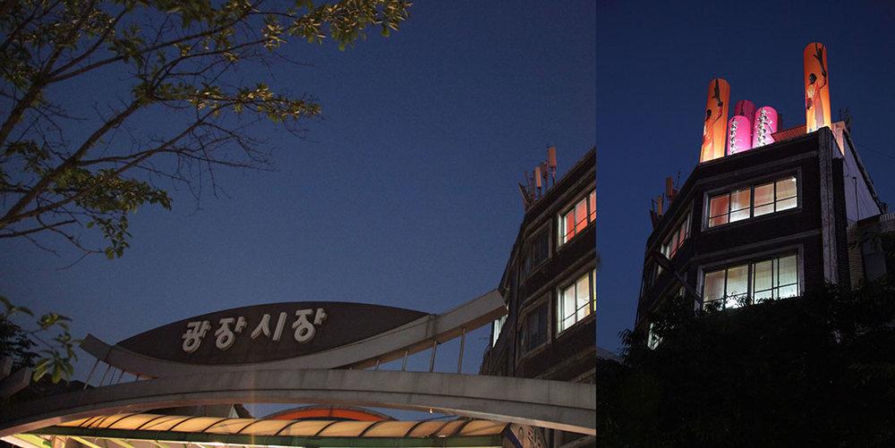 Jongno Slide 13.jpg