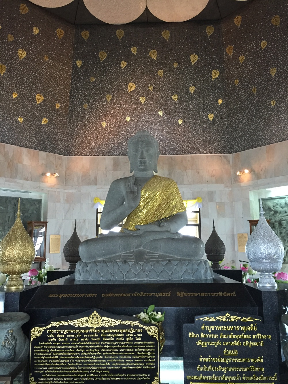 inside the gold stupa