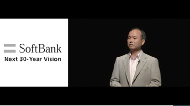Softbank – odd, rambling and offputtingly long