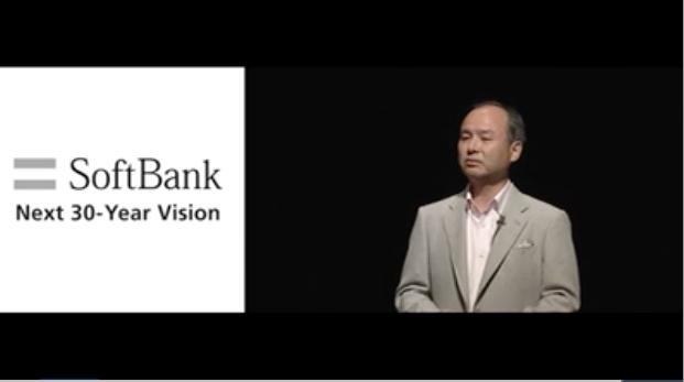 Softbank – odd, rambling and offputtingly long