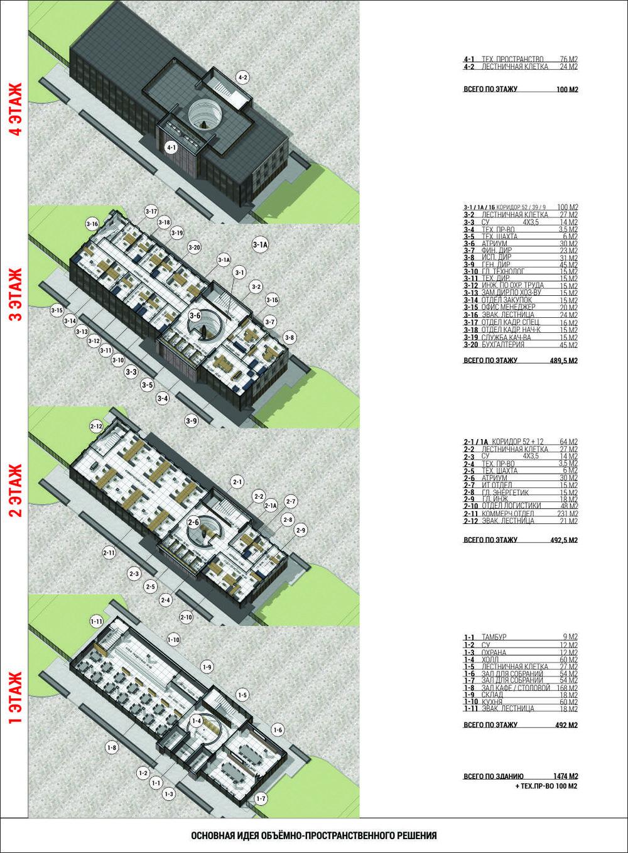 ПРОЕКТ-С-ЭСКИЗ № 4-15.09-4.jpg
