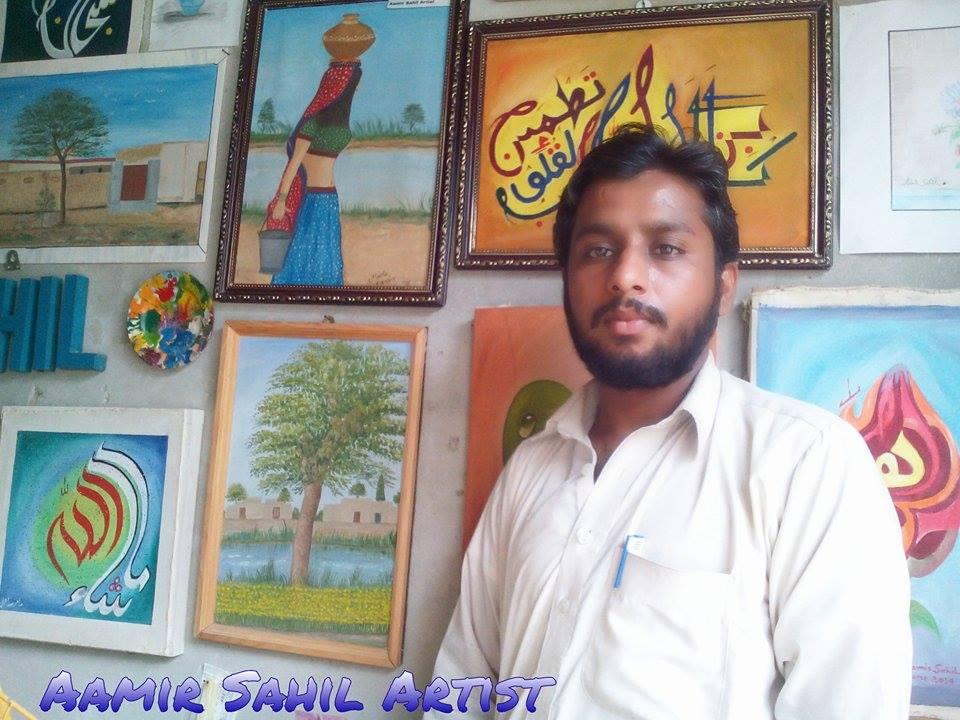 Aamir Sahil Artist.jpg