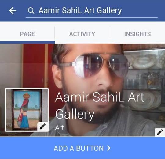 Aamir Sahil Artist.jpg 2.png