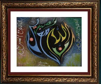 """Oil color calligraphy work on canvas     Size: 8"""" x 10    Price...3000 ud dollars"""