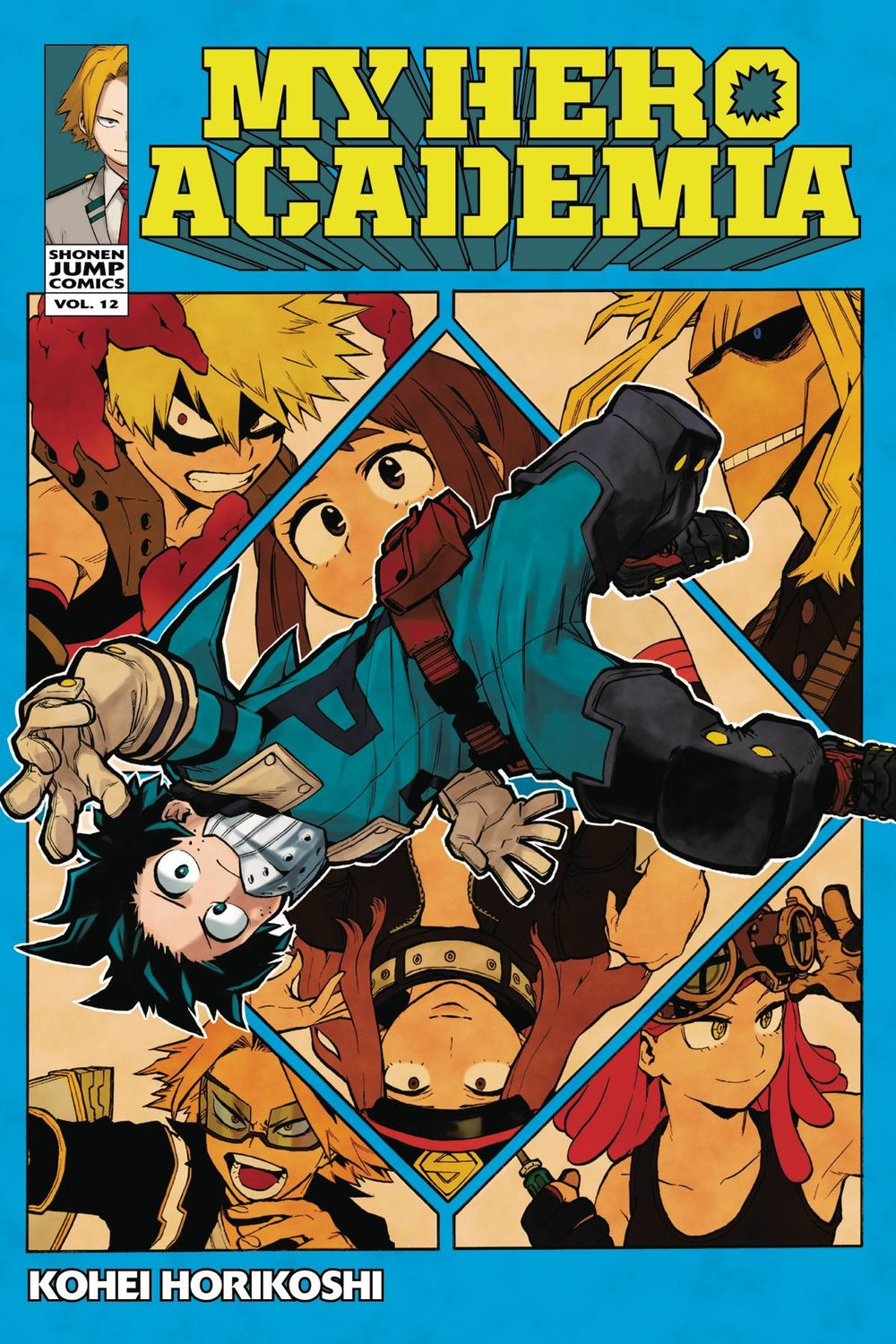 MY HERO ACADEMIA GN VOL 12