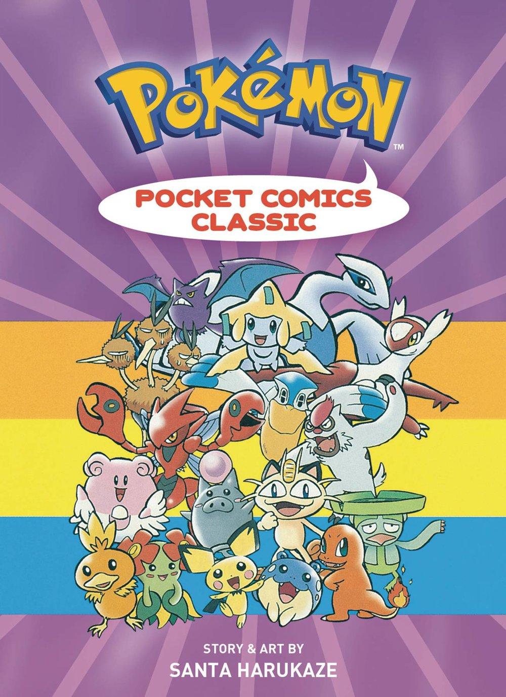 POKEMON POCKET COMICS CLASSIC GN