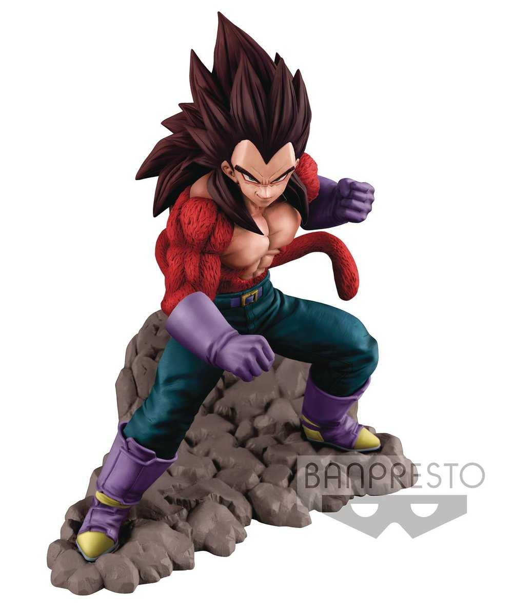 DRAGONBALL GT SS4 VEGETA FIG