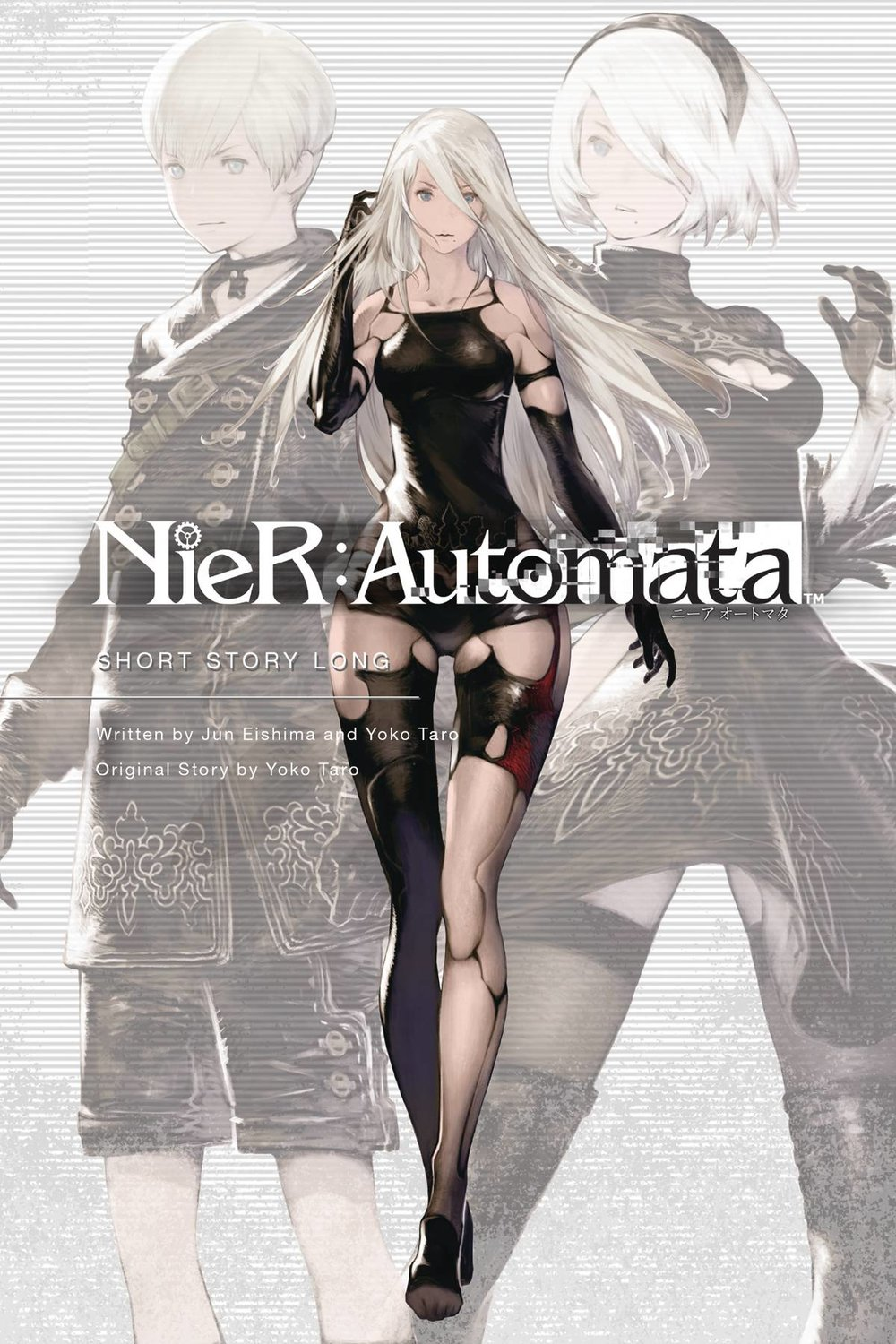NIER AUTOMATA SHORT STORY LONG NOVEL SC