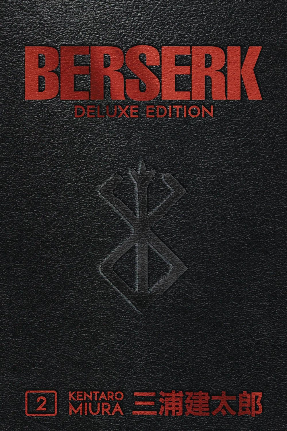 BERSERK DELUXE EDITION HC VOL 02