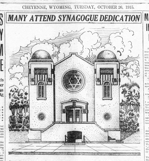 This drawing shows what the original synagogue looked like