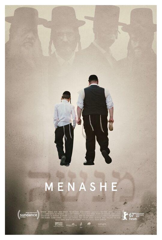 Menashe-poster.jpg