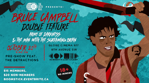 bruce_campbell_banner (1).png