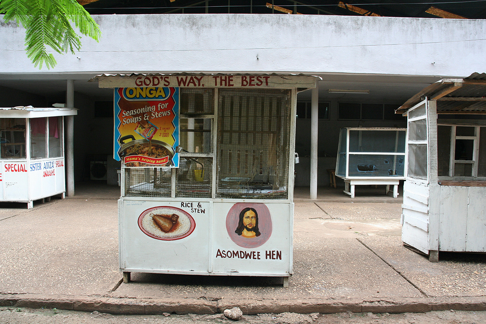 Kumasi street kiosk.JPG
