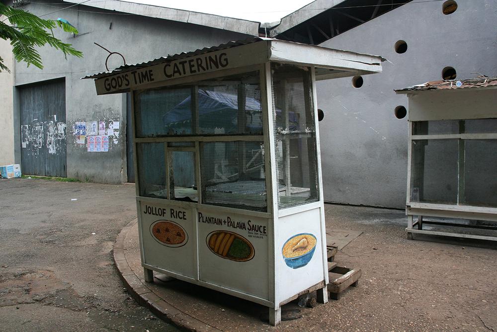 Kumasi Street kiosk2.JPG