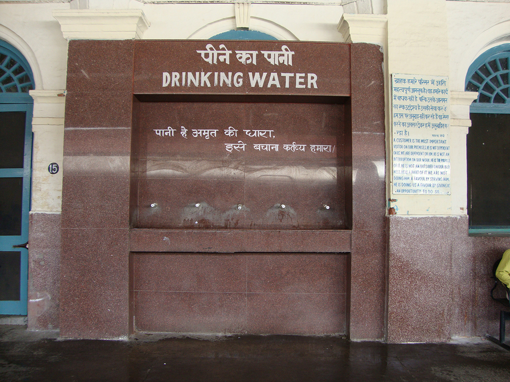 water fountain Shimla.JPG