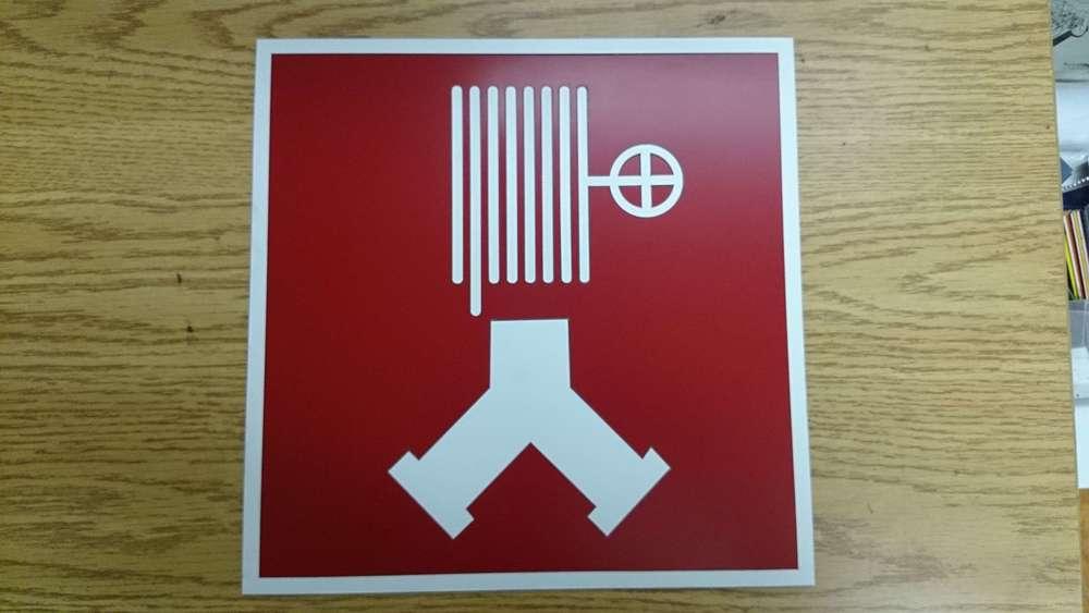 Pancarte lamicoide indiquant un boyeau d'incendie