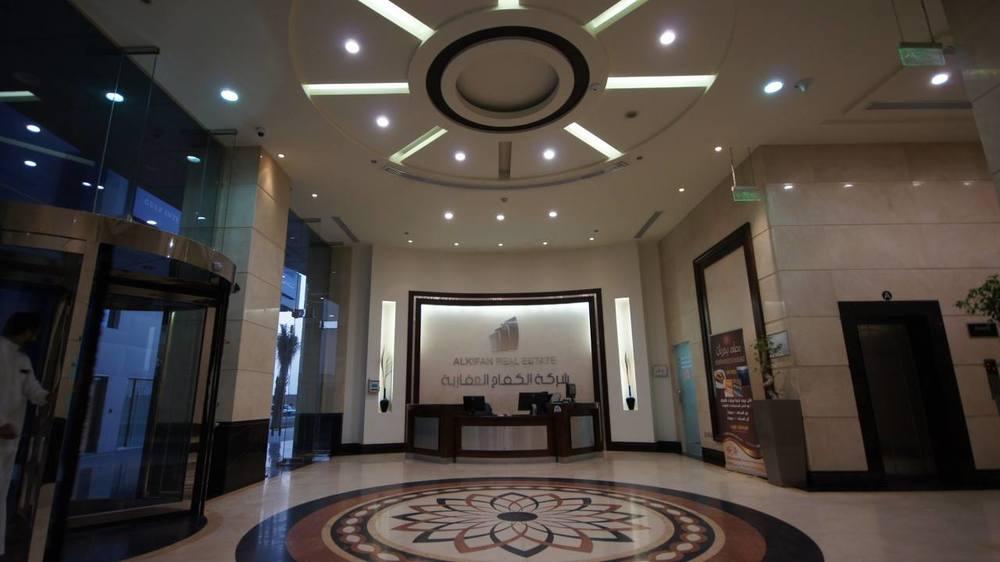AlKifah Tower Entrance