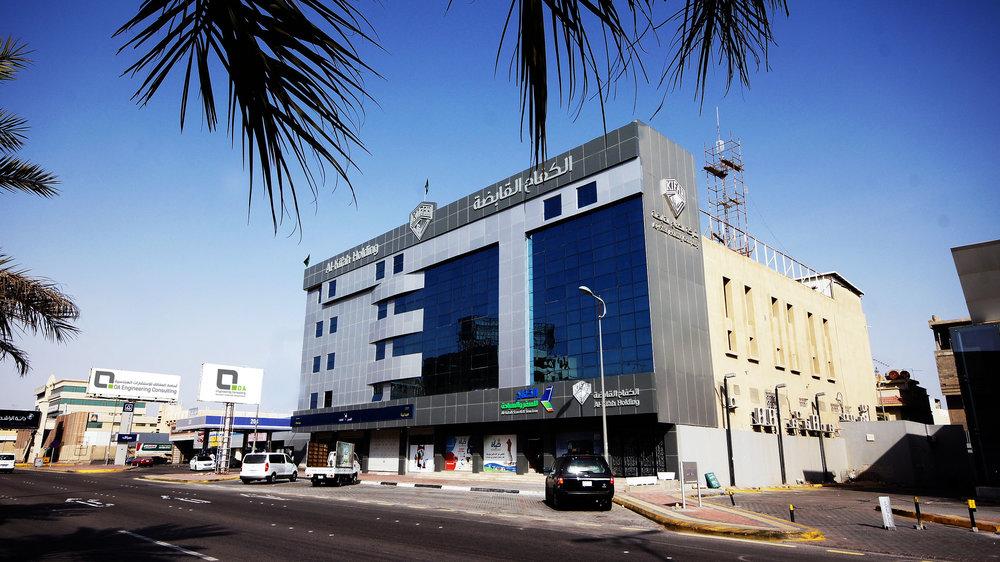 Al Kifah Holding