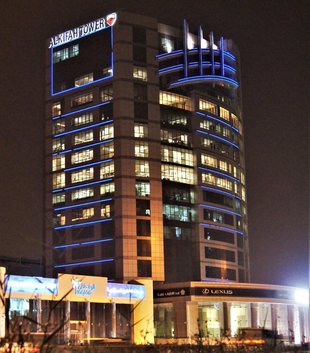 Al Kifah Tower