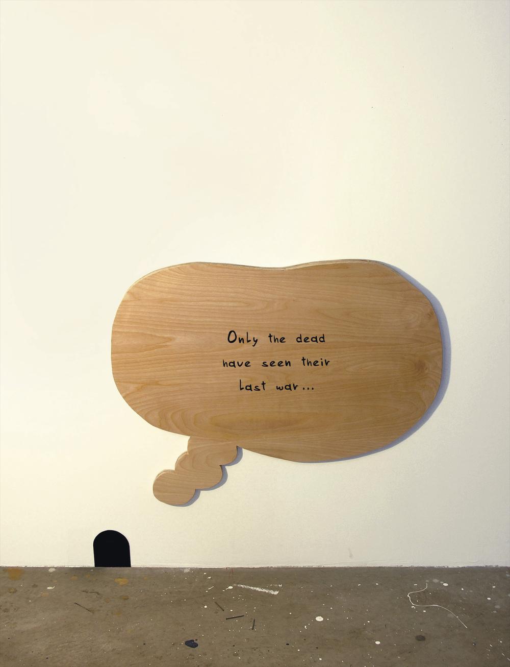Plato's Mouse Hole, 2008