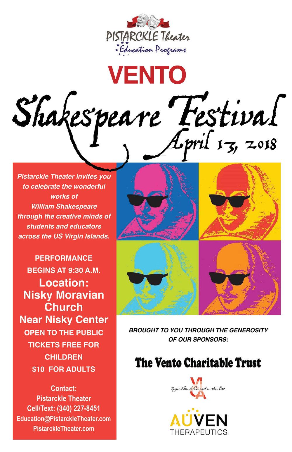 Shapespeare+Festival+Poster+w-Nisky+Center+on+it.jpg