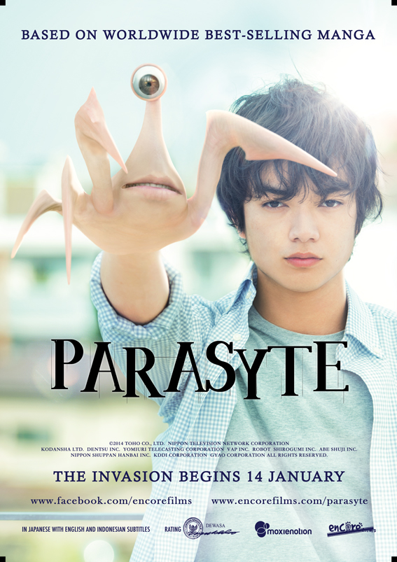 Parasyte Live Action Film Review Tokyopop