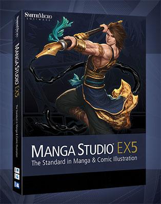 MangaStudioEX5_1