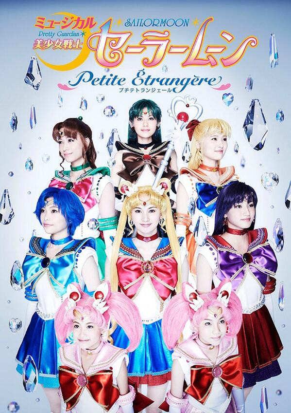 SailorMoonMusical