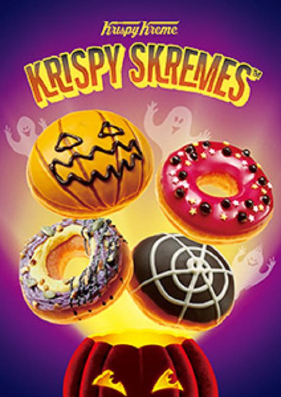 KrispyKremeHalloween2014