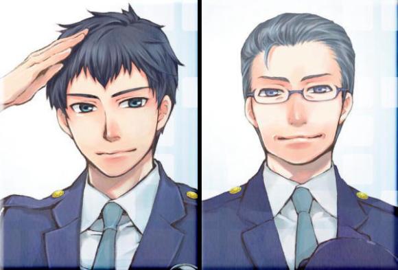 OfficerKouhei