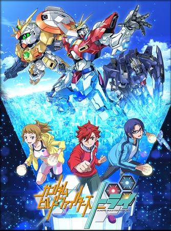 GundamBuild