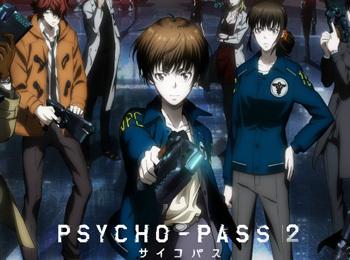 PsychoPassS2