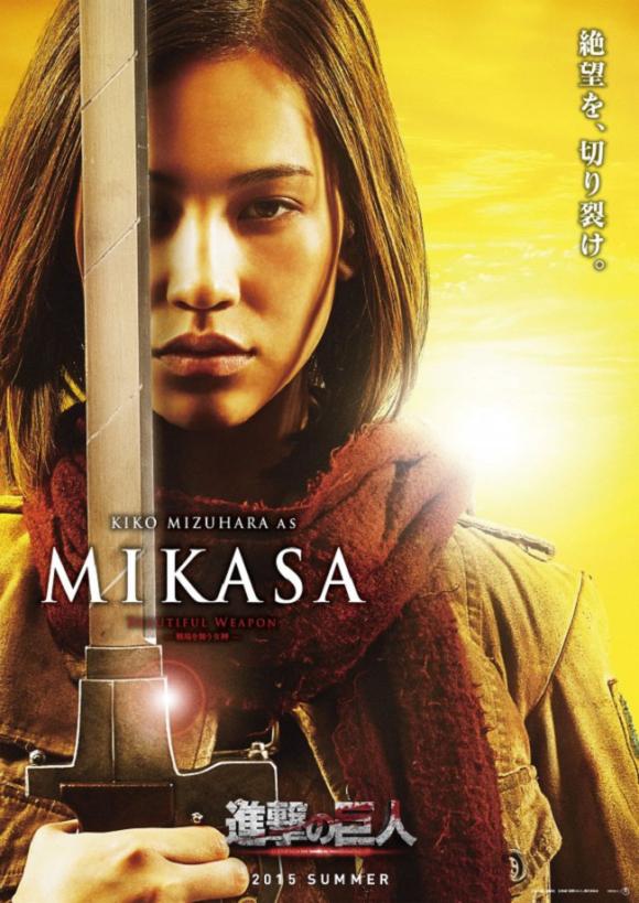 MikasaAoT
