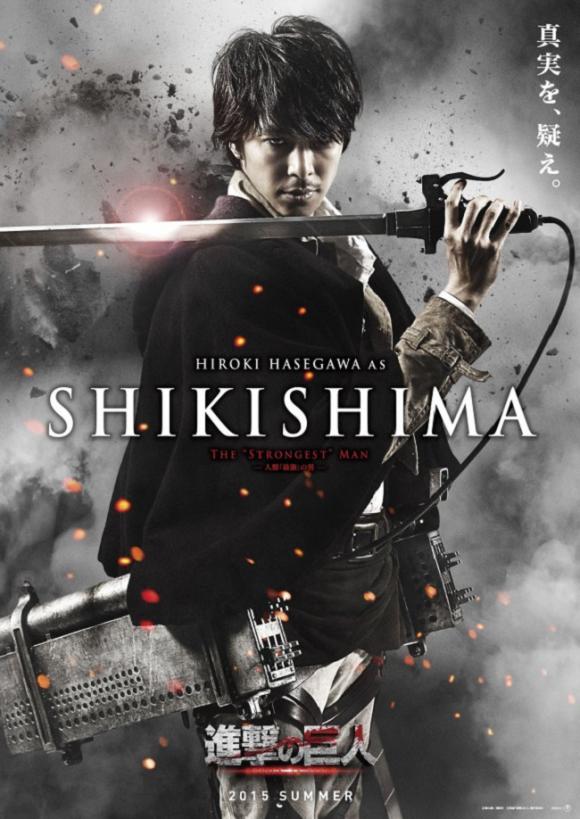 ShikishimaAoT
