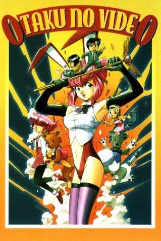 Otaku-no-Video-DVDcover.jpg