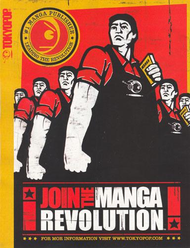 tokyopoprevolution.jpg