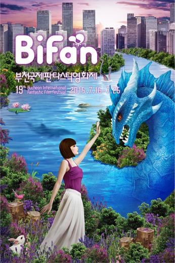bifan_19_poster