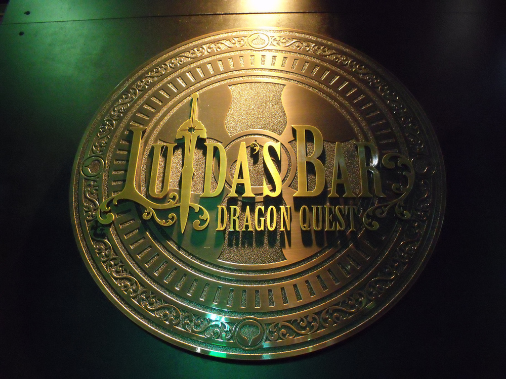 LuidasBar_Sign.jpg