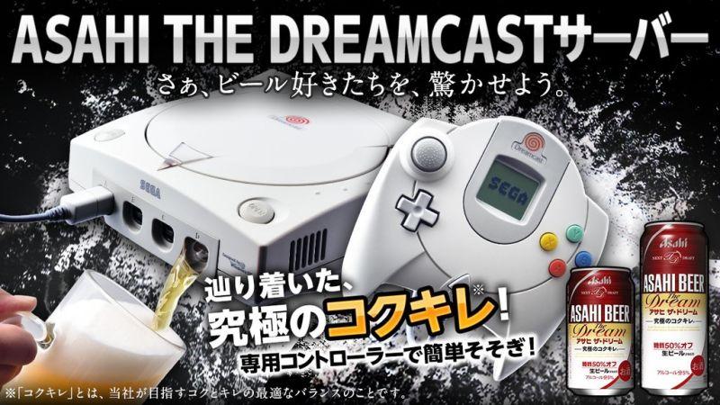 Image: Asashi | Sega