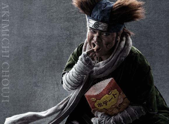 …Ryo Kato as Choji Akimichi…